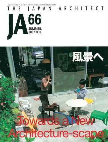 The Japan Architect Magazine On Magpile