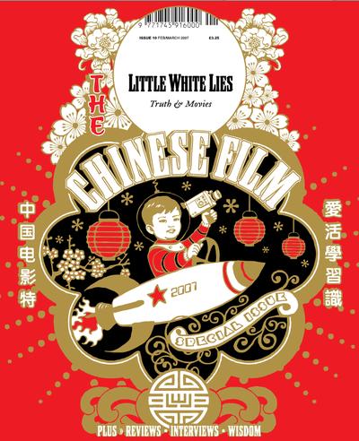 little white lies magazine pdf