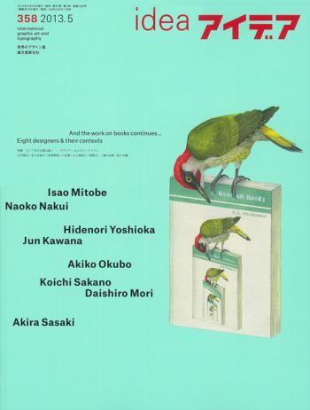 idea-mag magazine on Magpile